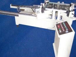 ZK-3太阳能电池板组框机