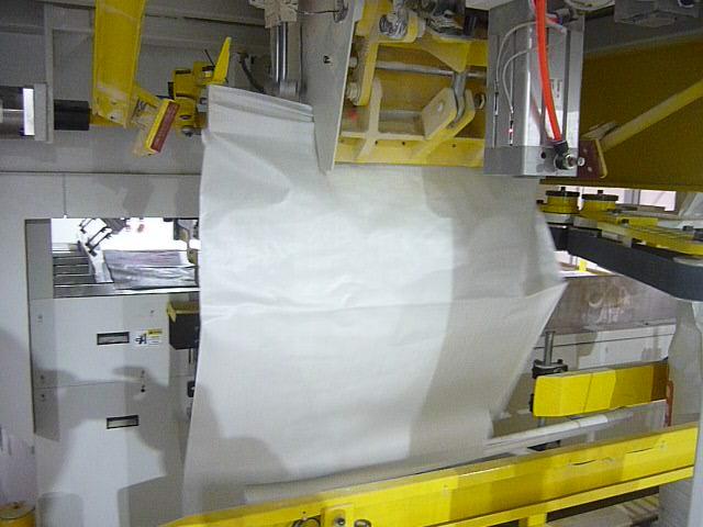 LYPPB-1全自动包装机