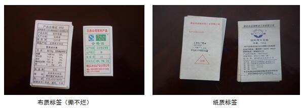 LYBQ-1标签输送机